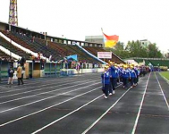 Дворец спорта «Труд»