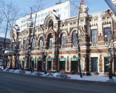 Краеведческий музей. Отдел природы