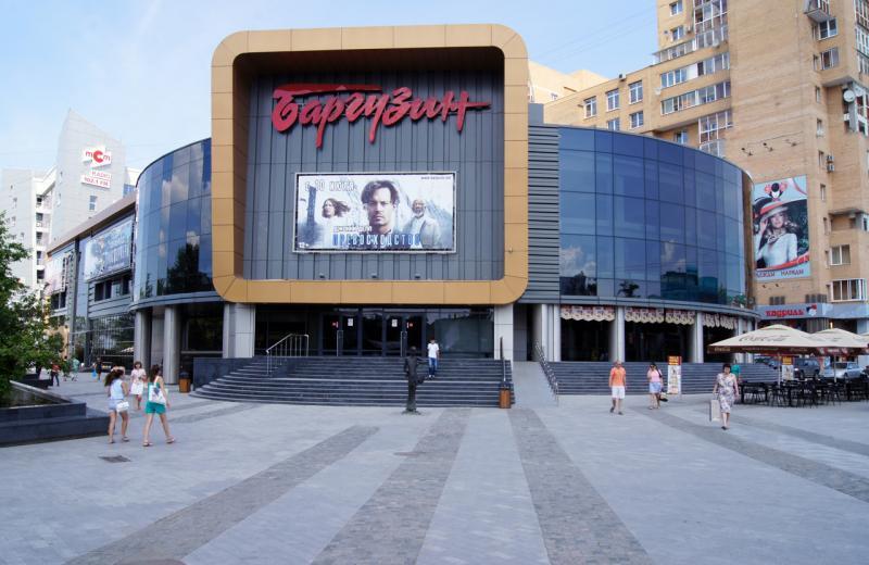 Игровые автоматы в иркутске места расположения азартные игры имеют материальный выигрыш