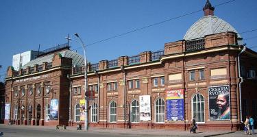 Филиал Театра юного зрителя им. А.В.Вампилова