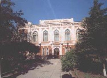 Художественный музей им. Сукачева. Сибирский отдел